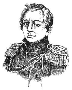 Павел Петрович Отношение К Искусству